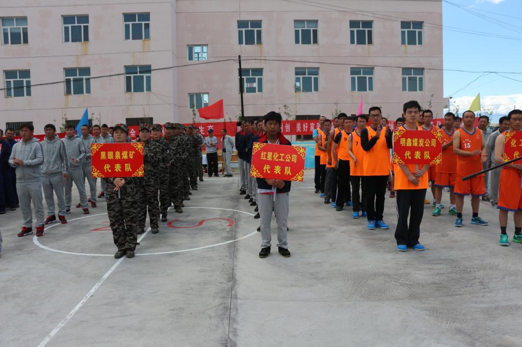 巴里坤县博尔羌吉镇第七届职工运动会开幕-巴里坤县