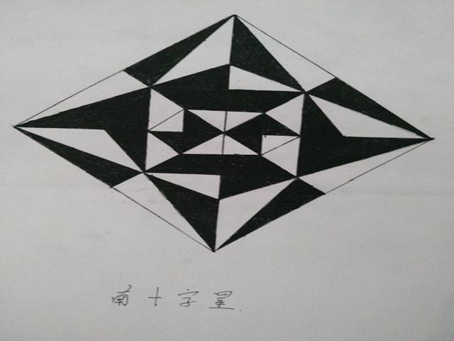 八年级数学几何图案设计比赛-巴里坤县政府网